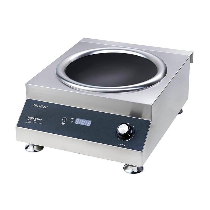 Concave Kitchen Induction hob Industrial 220V YP-330D 5000W