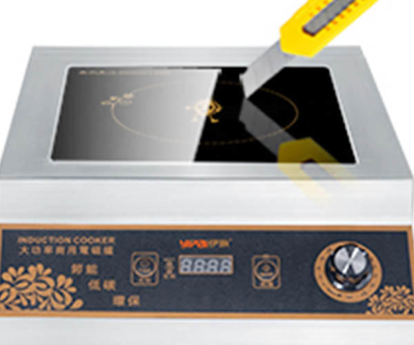 Earlston single burner induction cooktop series for kitchen