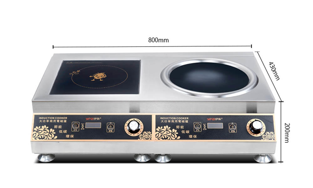 power small induction stove 1200w for restaurant Earlston