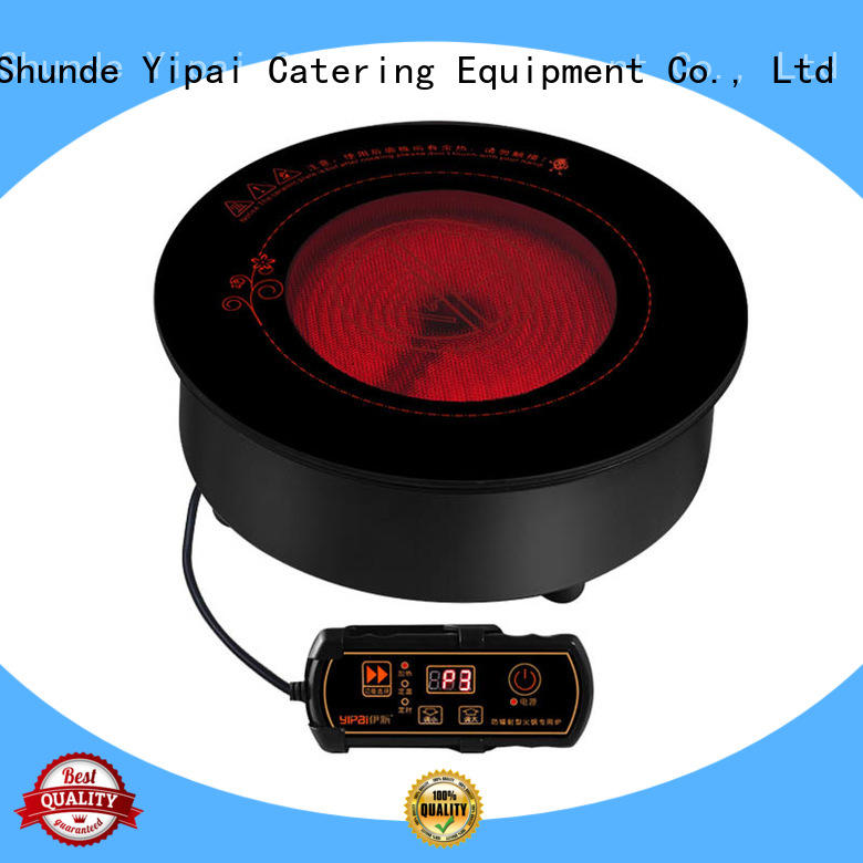 2000w infrared cooktop inquire now for dinner