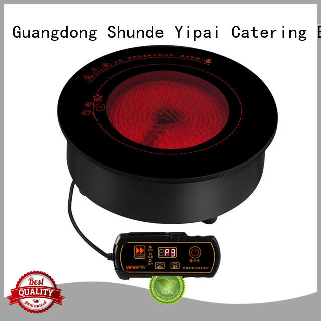 Infrared Cooktop Commercial 220V D-196B  800W