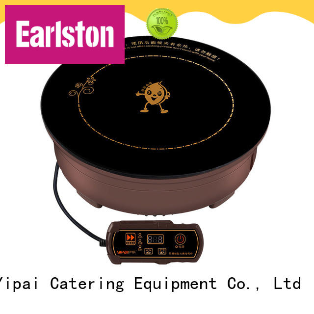 cost-effective buy induction cooktop online from China for restaurant