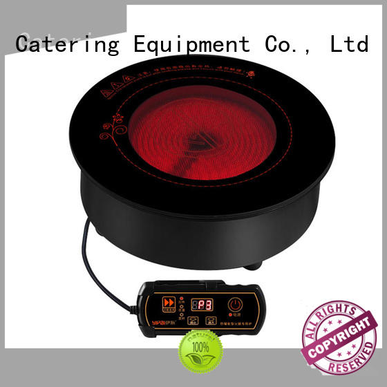 professional infrared cooker supplier for dinner